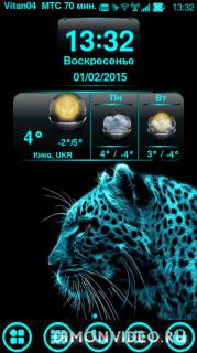 WeatherClock Bars v.3 Update By Vitan04