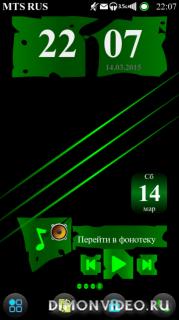 Avkon2 Round Green White by Dead Maroz