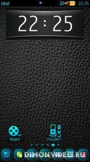 Carbon Series Skins for DigitalClock by olegast