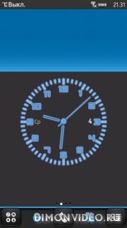 BigAnalogClock blue