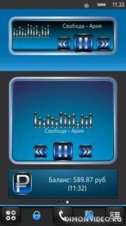Music Widget Mod