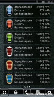 Battery Info Mod