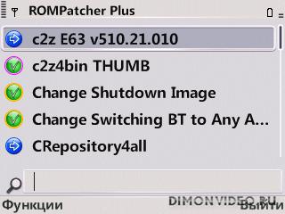 RomPatcher+ с domain сервером на основе AutoMacro