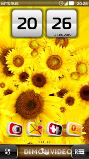 Fresh Yellow HD by Kallol Belle