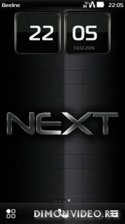 Next HD by S90