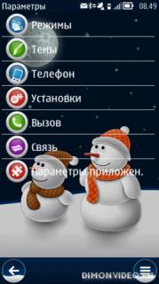 3D_Snowmans_by_Invaser