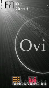 Ovi 5th by Shawan