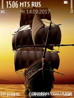 The Sail@Trewoga