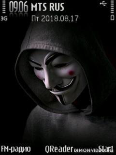 Anonymous@Trewoga