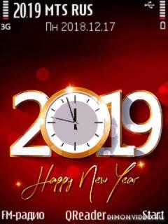 2019-Year@Trewoga