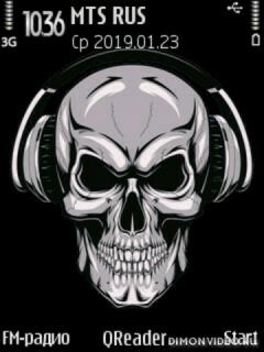 Deadly Sound@Trewoga