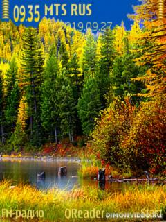 Autumn@Trewoga