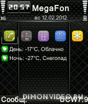 iNo..) DarkGray by Shilca os8.1