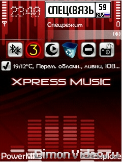 Xpress Music Style By Evil Slayer