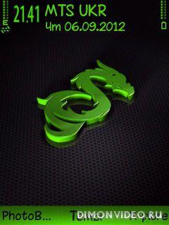 Green Dragon by Shocker