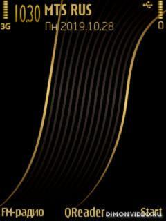Golden Black@Trewoga