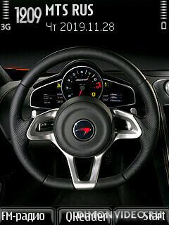 McLaren@Trewoga