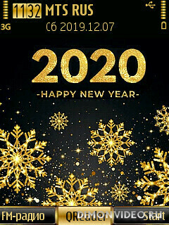 2020-Gold@Trewoga