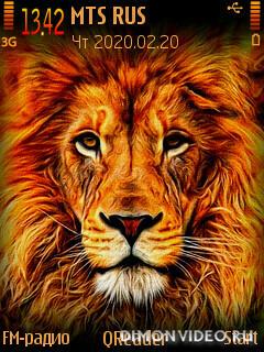 Lion@Trewoga