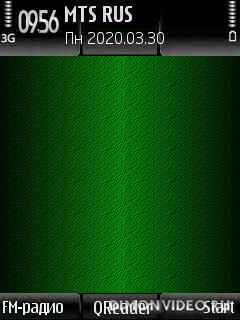 Black-n-Green@Trewoga