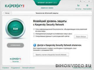 Видеоурок по настройке Антивируса Касперского 2012