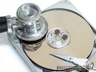 Восстановление данных с неисправного жесткого диска