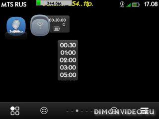 Offline Mode Timer