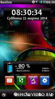 Battery_PRO_Adidasler9995