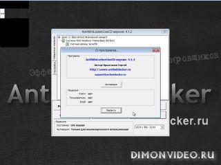 AntiWinLocker LiveCD Lite