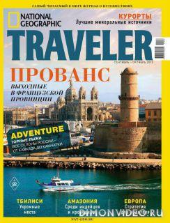 National Geographic Traveler №4 (сентябрь-октябрь 2013)