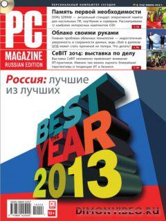 PC Magazine №4 (апрель 2014) Россия