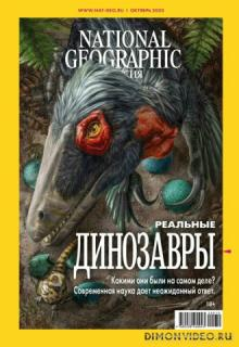 National Geographic №10 2020