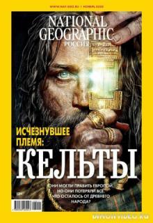 National Geographic №11 (ноябрь 2020) Россия