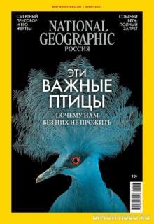 National Geographic №3 2021 Россия