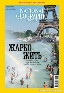 National Geographic №7-8 2021 (Россия)