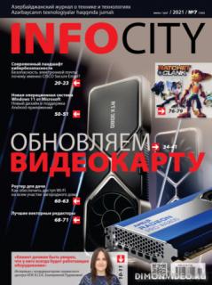 InfoCity №7 (июль 2021)