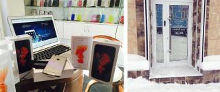 Где выгодно купить технику Apple в Ростове-на-Дону?