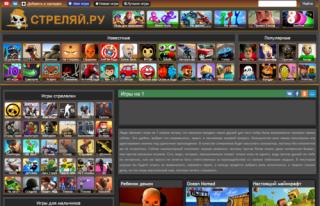 Игры на 1 - Онлайн