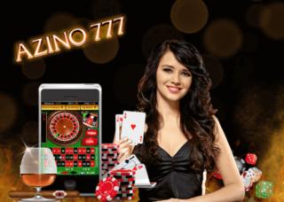 Азино777 – официальный сайт онлайн казино