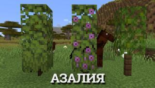 Скачать Майнкрафт 1.17.10 на Андроид