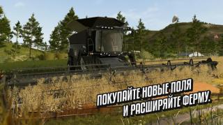 Farming Simulator 20: популярная игра