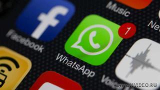 Уязвимость в WhatsApp позволяет загрузить вирус во время звонка. Приложение нужно срочно обновить