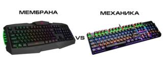 Как выбрать игровую клавиатуру - мембрана или механика