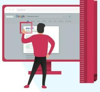 Эффективная контекстная реклама (AdWords)