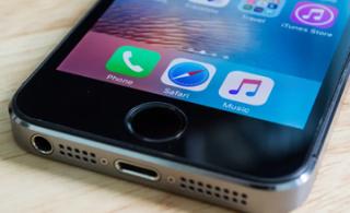 Что такое конфигурации и для чего они нужны в телефоне