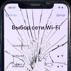 Замена стекла в телефоне - альтернатива покупке нового дисплея или телефона