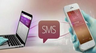 Сервис по приему SMS-сообщений на виртуальные номера