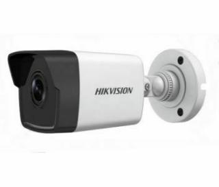 Коротко о сложном - видеонаблюдение и системы контроля температуры.