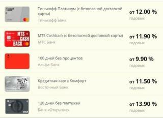 Сервис подбора кредитных карт mainfin.ru