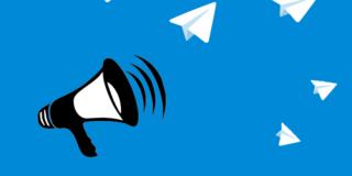 Способы увеличения числа участников Telegram-канала